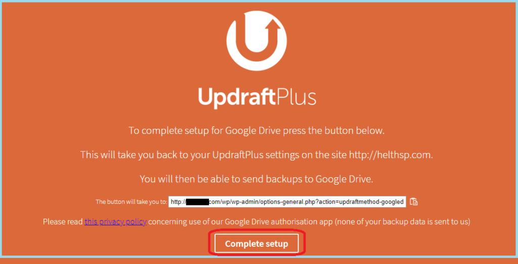 UpdraftPlus認証