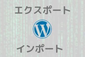 reproduction-wordpress-site
