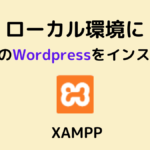 multiple wordpress